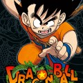 dragonball-cover