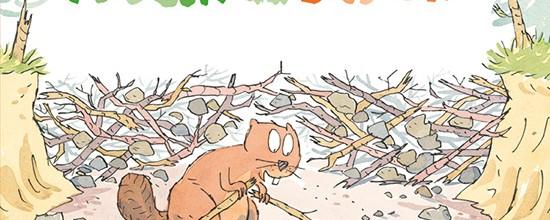 frosch-und-biber-cover+